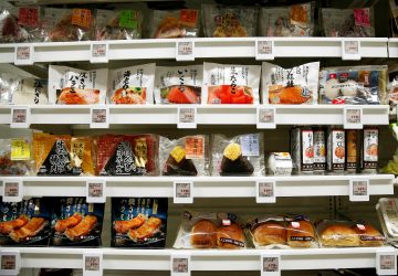 AI technology can help convenience store chains like Lawson estimate what items may go unsold